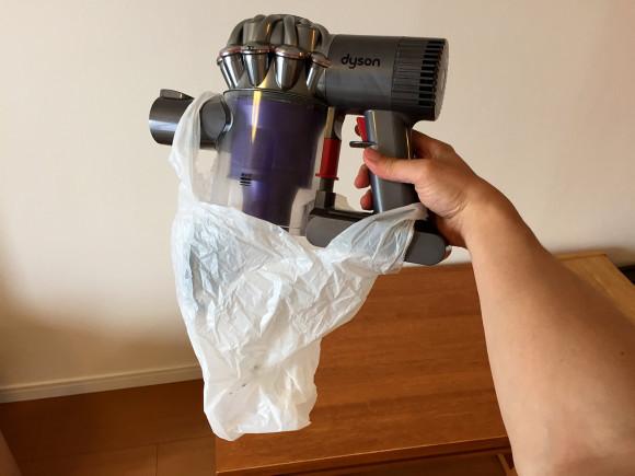 ダイソン コードレスクリーナー ゴミの捨て方