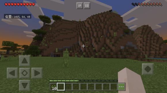 良さそうな山を発見 マインクラフト