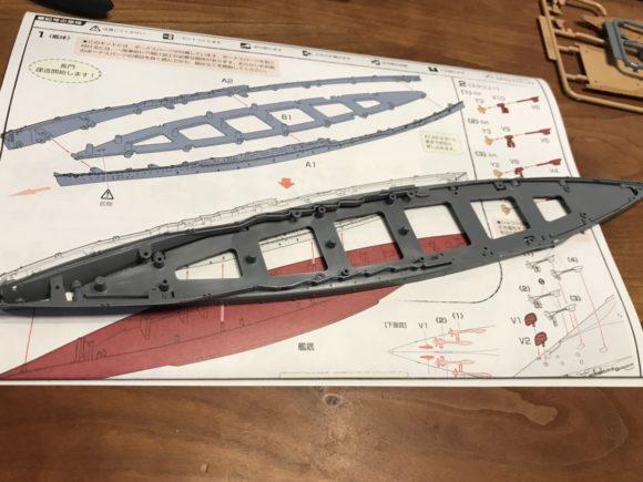 フジミ模型 艦NEXT 長門 船体の組み立て