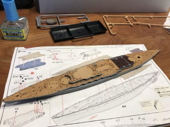 フジミ模型 艦NEXT 長門 船体土台
